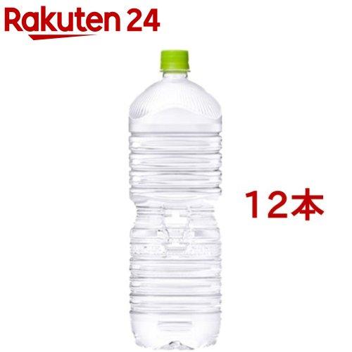 コカコーラ クー ポン対象商品 〔 北海道 沖縄県を除く〕 いろはす 天然水 ラベルレス 2L ペットボトル 6本 ポンコード:7CLY8DW