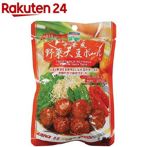 三育フーズ 中華風 野菜大豆ボール 100g [0465]