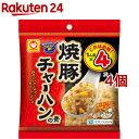 マルちゃん 焼豚 チャーハンの素(6.8g*4袋入*4個セット)【マルちゃん】