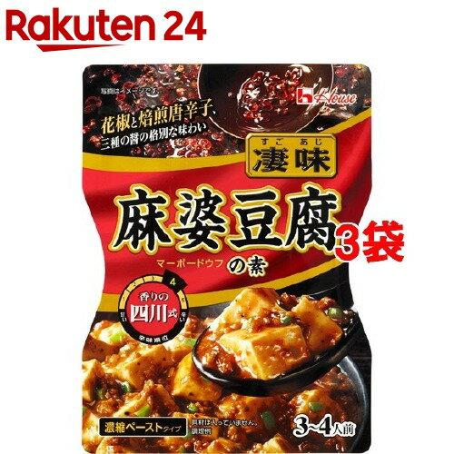 ハウス食品『凄味麻婆豆腐の素 <香りの四川式>』