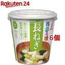 カップ料亭の味 長ねぎ 1食 ×6個 製品画像