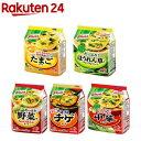 沖縄産 あおさとわかめ 乾燥スープの素(業務用)62g×40個入|送料無料