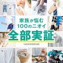 ソフラン プレミアム消臭 柔軟剤 フローラルアロマの香り 詰め替え(1260ml*6袋セット)【ソフラン】 3