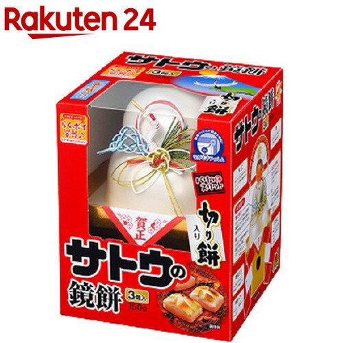 サトウ食品 (3)