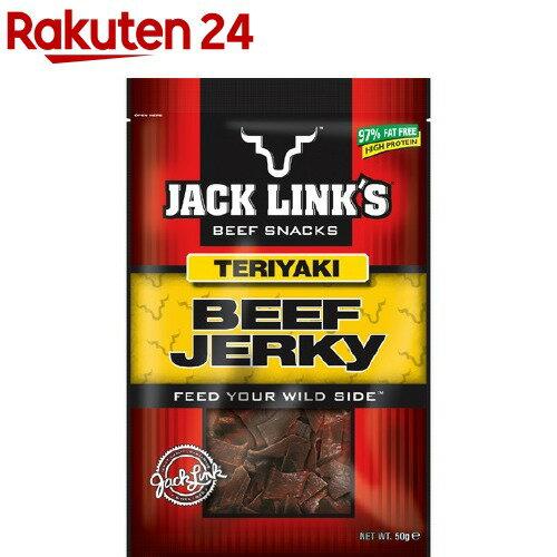 ジャックリンクス (3)