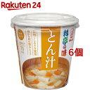 カップ料亭の味 とん汁 1食 ×6個