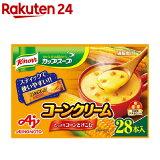 クノール カップスープ コーンクリーム(28本入)【クノール】