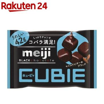 明治 ブラックチョコレート CUBIE(42g)【明治チョコレート】