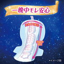 ソフィ 超熟睡ガード 特に多い夜用 羽つき 33cm(14枚入*3コセット)【ソフィ】[生理用品] 3