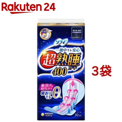 生理用品, 紙ナプキン  40cm(103)