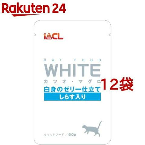 ホワイト カツオ・マグロ 白身のゼリー仕立て しらす入り(60g*12コセット)【ホワイト(ペットフード)】[キャットフード]
