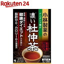 小林製薬 濃い杜仲茶 煮出し用(3g*30袋入)【イチオシ】