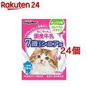 森乳 ワンラック ゴールデンキャットミルク 130g 哺乳期・養育期の子猫用 猫 ミルク 関東当日便