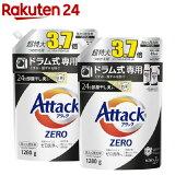 アタックZERO 洗濯洗剤 ドラム式専用 詰め替え 超特大サイズ(1280g*2コセット)