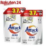 アタックZERO 洗濯洗剤 詰め替え 特大サイズ(1350g*2コセット)