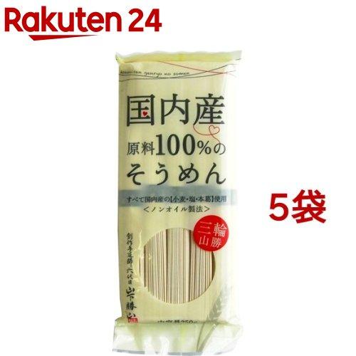 麺類, そうめん  100 (50g(5)5)