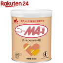 ニューMA-1 大缶(800g)【KENPO_12】【ニューMA-1(ニューエムエー)】[粉ミルク]...