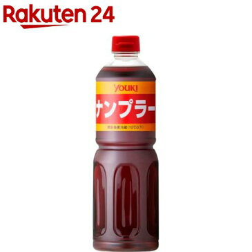 ナンプラー(1.2kg)【ユウキ食品(youki)】
