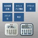 タニタ 長時間タイマー ホワイト TD-375-WH(1コ入)【タニタ(TANITA)】 2
