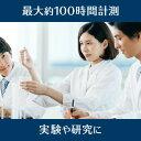 タニタ 長時間タイマー ホワイト TD-375-WH(1コ入)【タニタ(TANITA)】 3