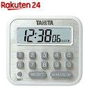 タニタ 長時間タイマー ホワイト TD-375-WH(1コ入)【タニタ(TANITA)】 1