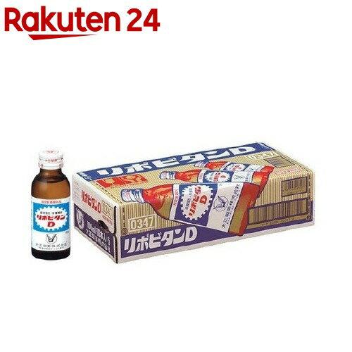 大正製薬 リポビタン D 瓶 100ml×50本 [3507]