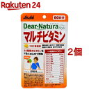 ディアナチュラスタイル マルチビタミン 60日分(60粒*2コセット)【Dear-Natura(ディ...