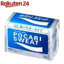ポカリスエットパウダー 10L用(1袋入)【ポカリスエット】...
