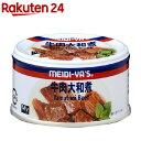 明治屋 牛肉大和煮 EO #T3(90g)[缶詰]