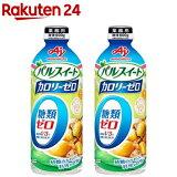 パルスイート カロリーゼロ ボトル(600g*2本セット)【パルスイート】