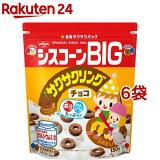 日清シスコ シスコーンBIG サクサクリングチョコ(150g*6袋セット)【シスコーン】