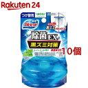 液体ブルーレット おくだけ除菌EX スーパーオレンジ つけ替用 70mL