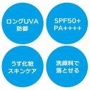 UVイデア XL プロテクションBB 01(30ml)【lvp】【ラ ロッシュ ポゼ】 3