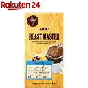 楽天24で買える「UCC ローストマスター ドリップコーヒー マイルド for BLACK(4杯分【ローストマスター(ROAST MASTER】」の画像です。価格は258円になります。