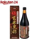 純玄米黒酢(720mL)【イチオシ】【オリヒロ】