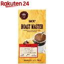 楽天24で買える「UCC ローストマスター ドリップコーヒー リッチ for LATTE(4杯分【ローストマスター(ROAST MASTER】」の画像です。価格は258円になります。