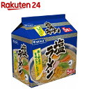 アカギ 塩ラーメン(5食入)