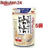 ヤマキ ご飯にかけるふわふわいわし削り(25g*5袋セット)