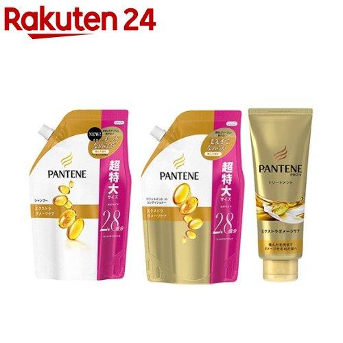 パンテーンエクストラダメージケア超特大サイズ詰替ペアセット+トリートメント(1セット) ros12  PANTENE(パンテーン
