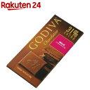 ゴディバ タブレット ミルクチョコレート(100g)【ゴディバ(GODIVA)】
