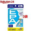 DHC EPA 20日(60粒*3コセット)【DHC サプリ...