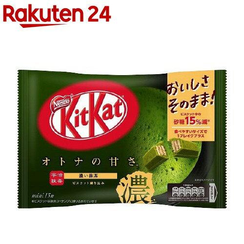チョコレート, その他  (13)