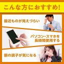 DHC ルテイン 光対策 20日(20粒*3コセット)【DHC サプリメント】 3