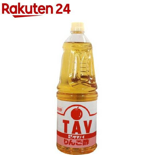タマノイ酢 りんご酢 TAV ペット 1.8L [6539]