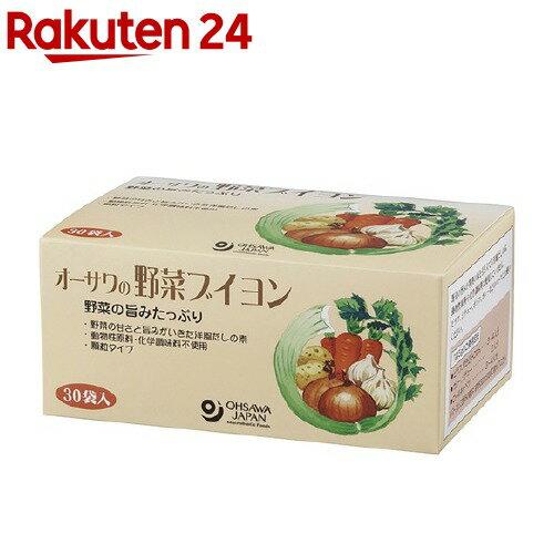 オーサワ オーサワの野菜ブイヨン 30袋入