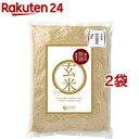 オーサワ 特別栽培米 玄米 北海道産(5kg*2袋セット/10kg)【オーサワ】