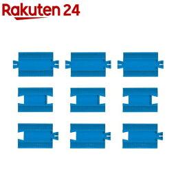 プラレール R-20 1/4直線レール(1セット)【プラレール】
