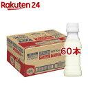 守る働く乳酸菌 ラベルレスボトル(100ml*60本セット)【k7y】【カルピス由来の乳酸菌科学】