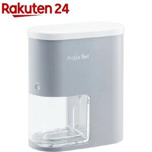 クリタック 除菌水生成器アクアセル AQS-6054(1台)【クリタック】