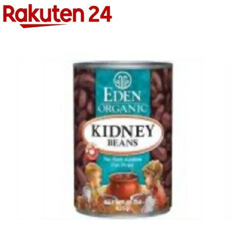 アリサン エデン キドニービーンズ缶詰 45g
